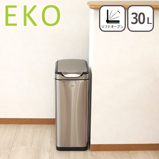 EKO ゴミ箱 30L タッチプロ ビン スリム ダストボックス イーケーオー 北海道は別途540円加算 ふた付き