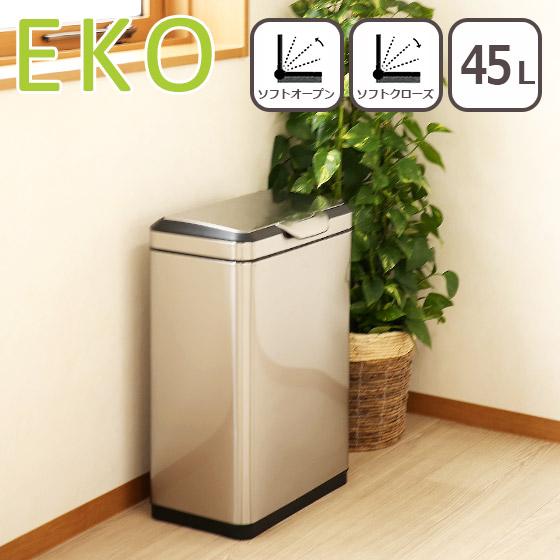 【Max1,000円OFFクーポン】EKO ゴミ箱 45L タッチプロ ビン シルバー ダストボックス イーケーオー ふた付き