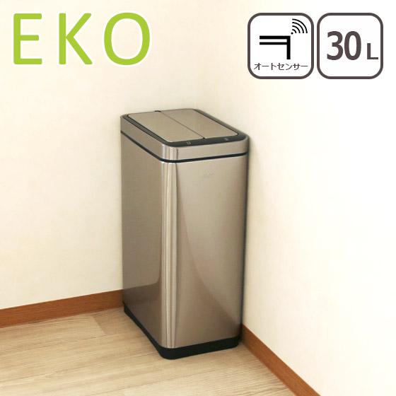 EKO ゴミ箱 30L デラックス・ファントムセンサービン ダストボックス イーケーオー 北海道は別途540円加算 ふた付き センサー付き自動開閉