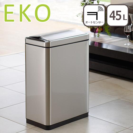 EKO ゴミ箱 45L デラックス・ファントムセンサービン ダストボックス イーケーオー 北海道は別途540円加算 ふた付き センサー付き自動開閉