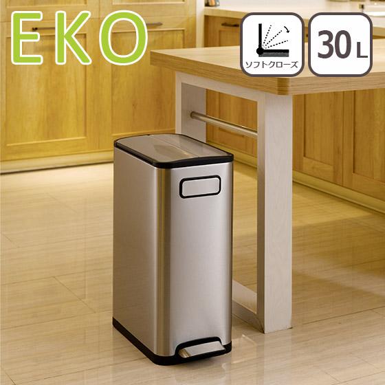 EKO ゴミ箱 30L エコフライ ステップビン シルバー ダストボックス イーケーオー 北海道は別途540円加算 ふた付き