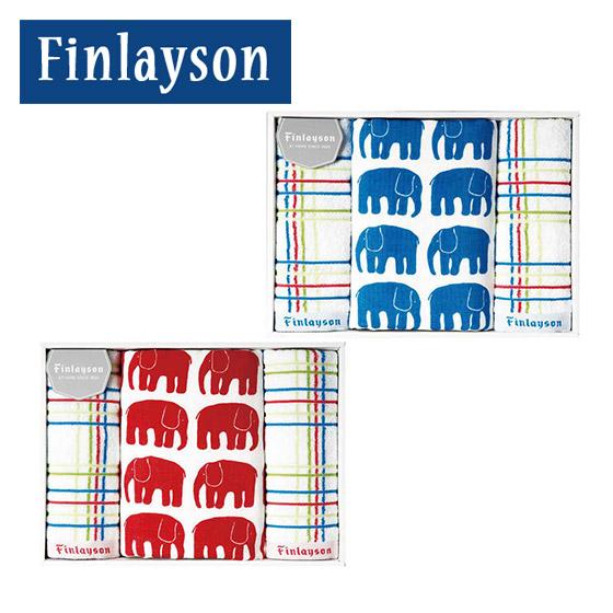 Finlayson(フィンレイソン)バス・フェイスタオルセット(バスx1/フェイスx2) TOK5999043 選べるカラー ギフト・のし可