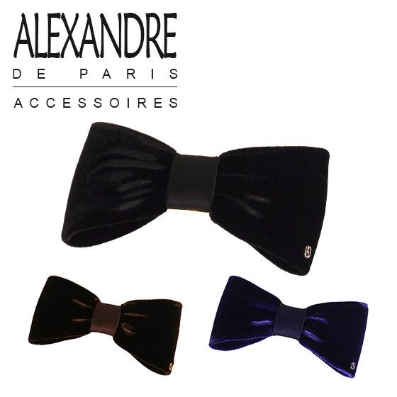アレクサンドル ドゥ パリ バレッタ リボン ベロアALEXANDRE DE PARIS 選べる3カラー ギフト可 アレクサンドル ヘアアクセサリー ブランド 髪飾り