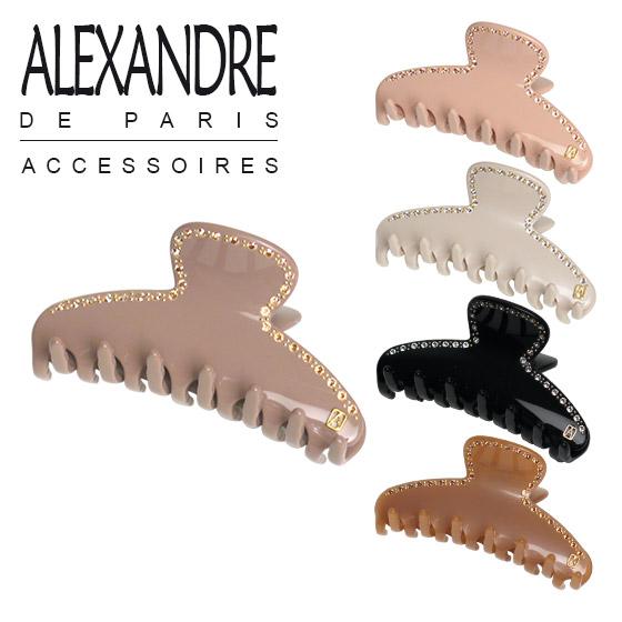 【3%OFFクーポン】アレクサンドルドゥパリ ヘアクリップ(M) ICONE 8.5cm ヘアアクセサリー ALEXANDRE DE PARIS 選べるカラー ギフト可 ブランド髪飾通販