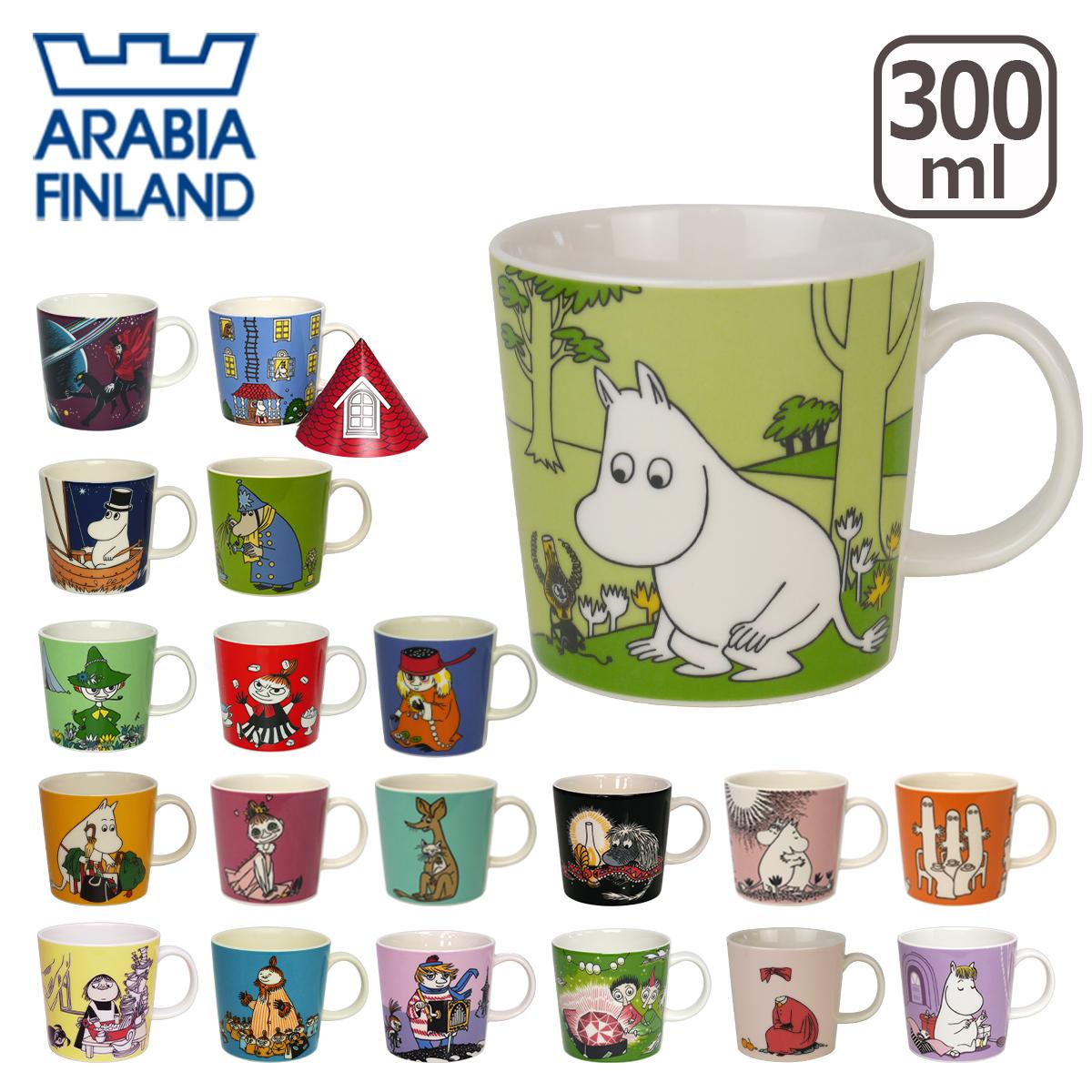 アラビア Arabiaムーミンマグカップ Arabia ムーミン マグ 北欧 フィンランド GF2 箱購入でギフト マグカップ 食器 moomin ギフ_包装 GF1 のし可 お得セット