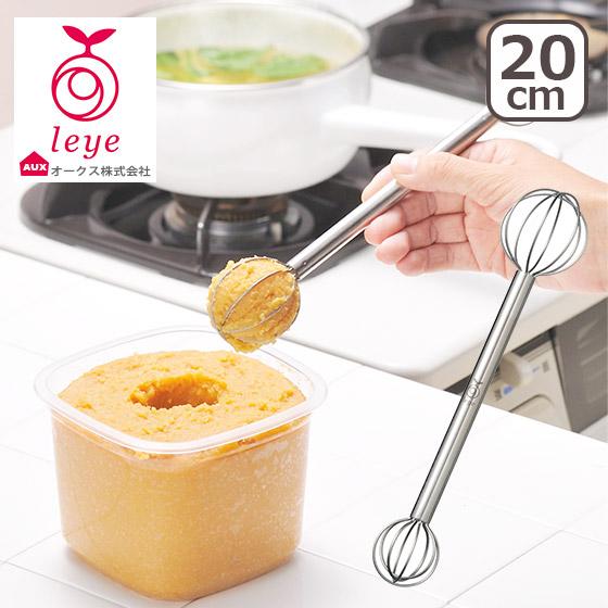 ギフト プレゼント ご褒美 日本製 便利で楽しいAUXのキッチンアイテム Max1 000円OFFクーポン ポイント15倍 オークス leye 購入 LS1500 計量みそマドラー いつもの味が手軽に作れてとっても便利 レイエ