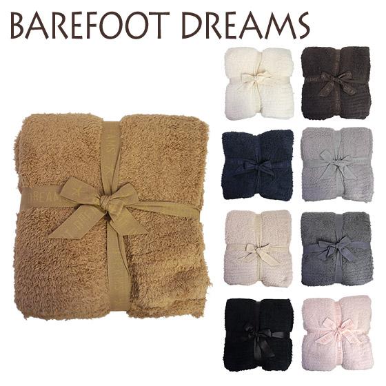 BAREFOOT DREAMS ベアフットドリームス #503 コージーチック スローブランケット 選べるカラー 北海道・沖縄は別途540円加算 ギフト可