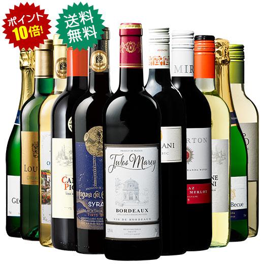 世界の赤 白 泡ワイン飲み比べ11本セット 赤5本 白4本 泡2本 格安 価格でご提供いたします Max1 000円OFFクーポン ポイント10倍 スパークリングワイン飲み比べ11本セット 金賞 赤ワイン スパークリングワイン 白ワイン 3大銘醸地入り 供え 赤白泡 ワインセット