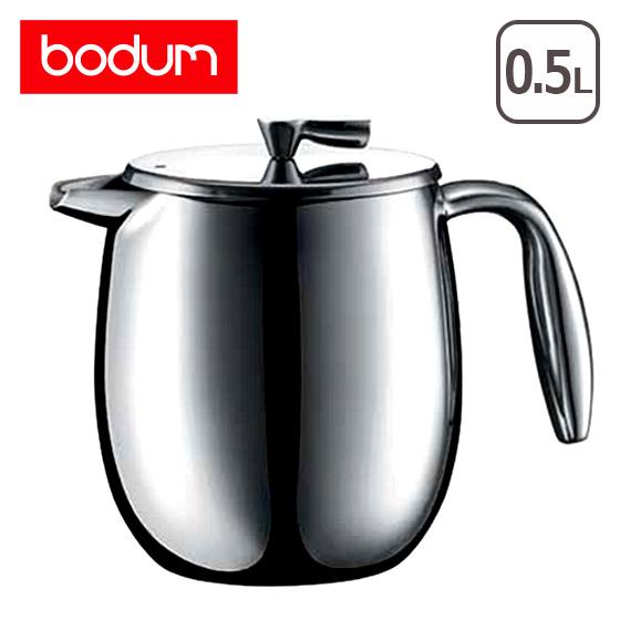 ボダム ダブルウォール コーヒープレス コロンビア 0.5L 11055-16 bodum