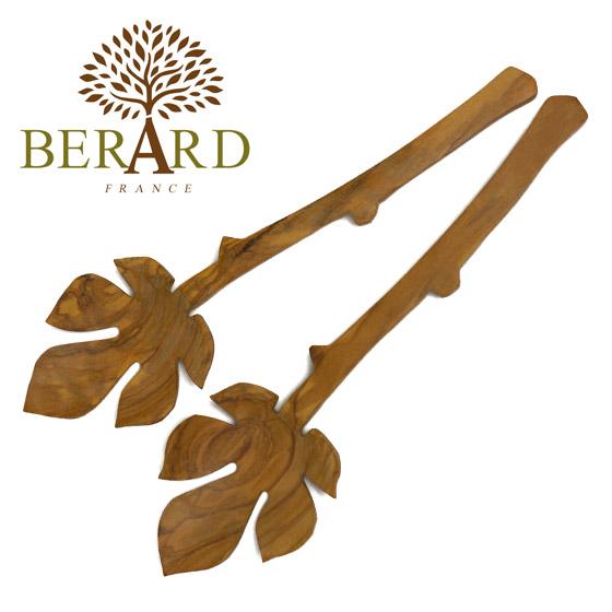天然オリーブウッドアイテム 予約販売品 ポイント10倍 9 25 お得クーポン発行中 20時- BERARD 木製 02970 サラダサーバーセット ベラール 食器 オリーブウッド