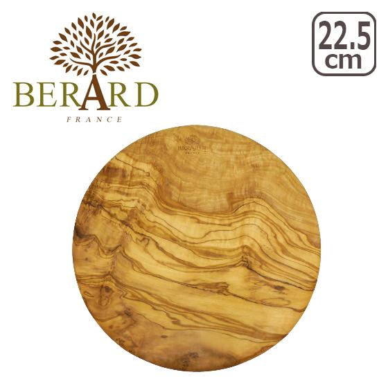 BERARD(ベラール) オリーブウッド カッティングボード 54177 木製 まな板 食器 プレート ウッドプレート トレー カフェ