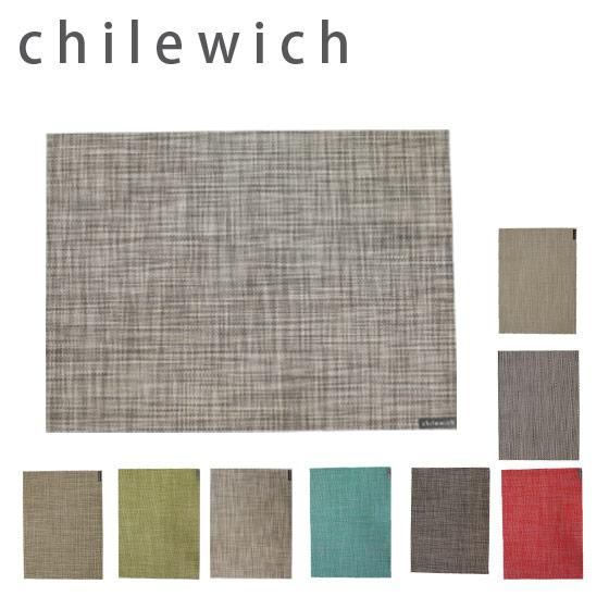 チルウィッチ CHILEWICH 休み 購入 MINI BASKETWEAVE モダンなランチョンマット ミニバスケット おそろいのテーブルランナーも ポイント10倍 20時- おしゃれ 25 9 ランチョンマット ミニバスケットウィーブ ダリアと組み合わせて