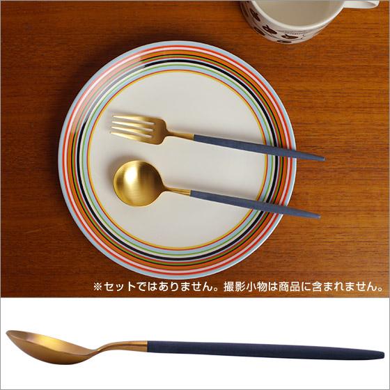 cutipol(クチポール)カトラリー GOA(ゴア)ブルー/ゴールド GO08GBL デザートスプーン