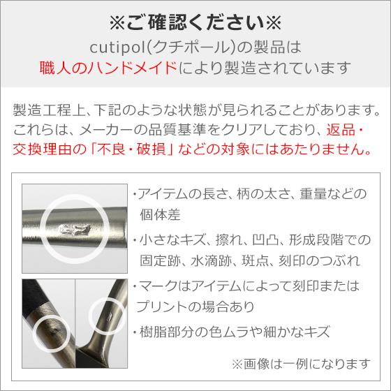 cutipol(クチポール)カトラリー GOA(ゴア)ブラウン GO04B ディナーフォーク