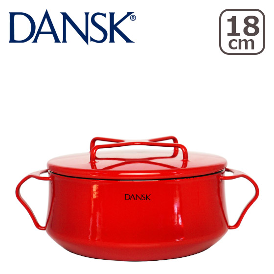 蓋が鍋敷きに 北欧ブランド DANSK メイルオーダー ダンスク ギフト包装無料 キッチンを華やかに 両手鍋 18cm ホーロー 北欧 鍋 チリレッド コべンスタイル 2QT のし可 新発売 ギフト 2