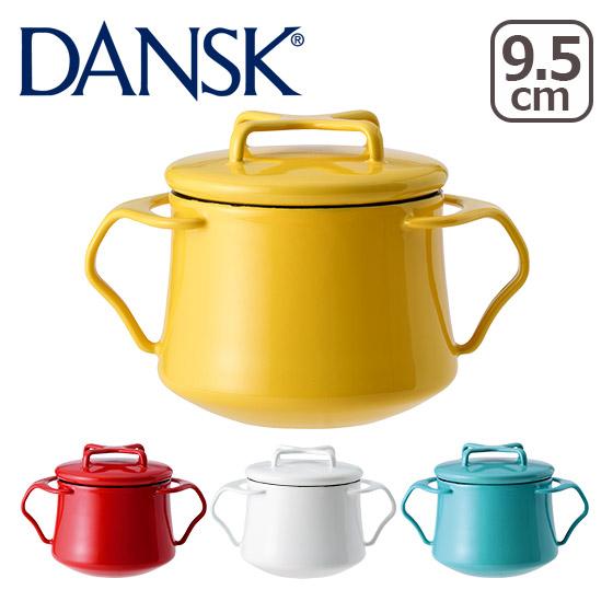 DANSK ダンスク ミニココット 選べるカラー ホーロー 両手鍋 ビストロ 北欧 北海道・沖縄は別途962円加算 ギフト・のし可