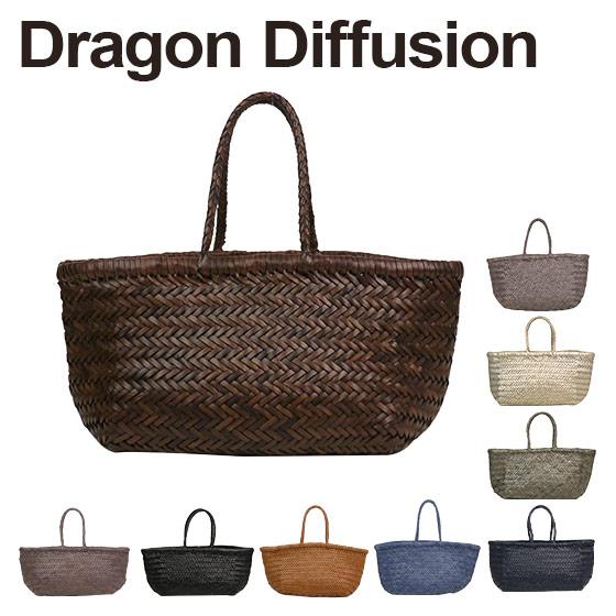 納得できる割引 ドラゴンディフュージョン バッグ Dragon Diffusion レザーメッシュ トートバッグ 8811 BAMBOO TRIPLE JUMP SMALL 選べるカラー, MADUREZ(マドゥレス) fdb16da5