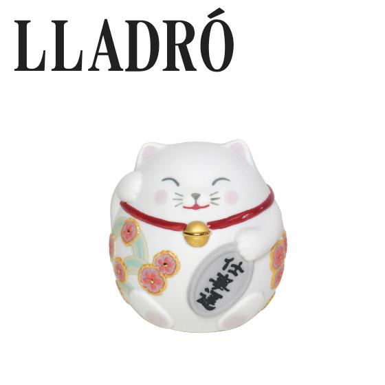 リヤドロ 招き猫(白) 動物 LLADRO 8528 ギフト・のし可 開業 開店祝 記念品 北海道・沖縄は別途540円加算