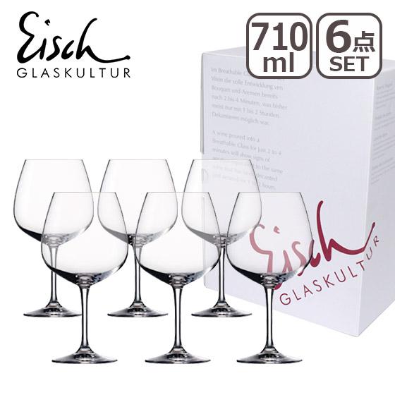 Eischアイシュ ヴィノ・ノビレ ブルゴーニュ 6個入 ワインを美味しく 北海道・沖縄は別途540円加算 ギフト・のし可