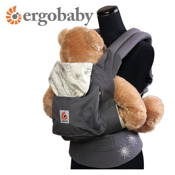 Band Lullaby ERGObaby baby carriers and standard ERGO baby ergobaby ERGO  strap hug starburst