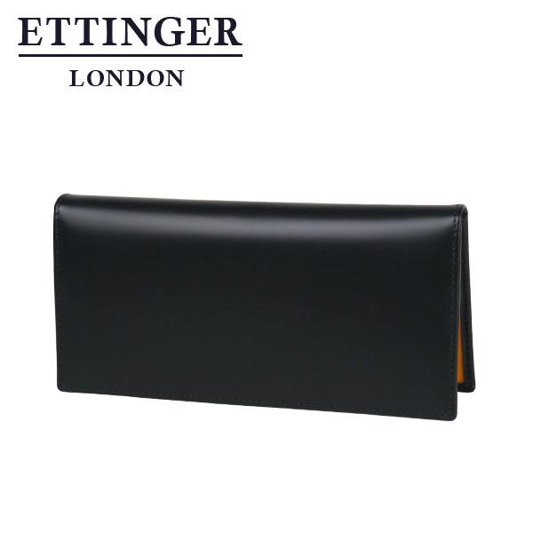 エッティンガー ETTINGER 長財布 BH953AJR ブラック ギフト・のし可