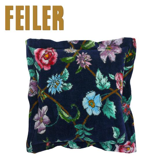 フェイラー クッションカバー アローザ FEILER Pillow Case Arosa ギフト雑貨 ギフト・のし可