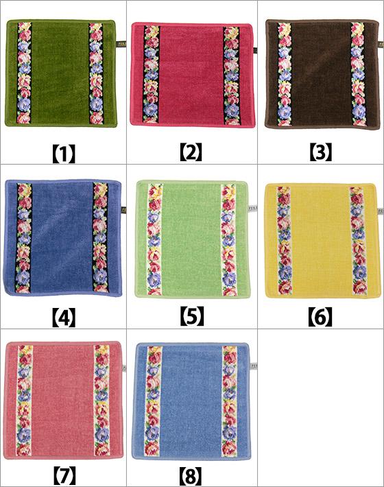 【Max1,000円OFFクーポン】7 フェイラー タオルハンカチ 25cm x 25cm FEILER ミニ アイーダ Wash Cloth Towel AIDA 選べるカラー ギフト・のし可