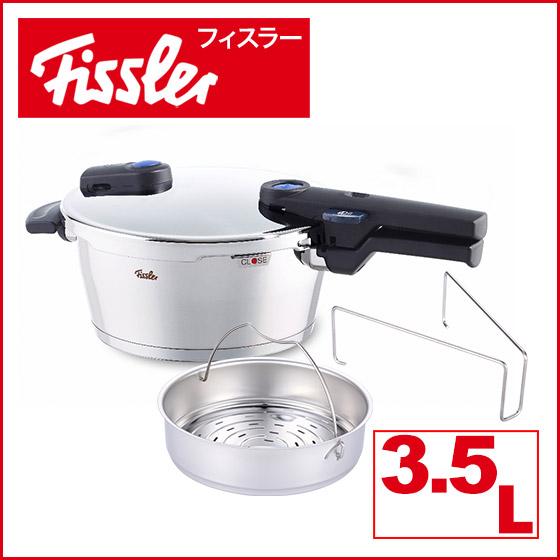 フィスラー Fissler 圧力鍋 ビタクイック プラス 3.5L 90-03-00-511 [IH対応] ギフト・のし可 北海道・沖縄は別途540円加算