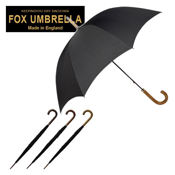 フォックスアンブレラズ FOX UMBRELLAS 傘 メンズ GT1 ポリッシュドハードウッドハンドル 長傘 選べるハンドルカラー 北海道・沖縄は別途945円加算