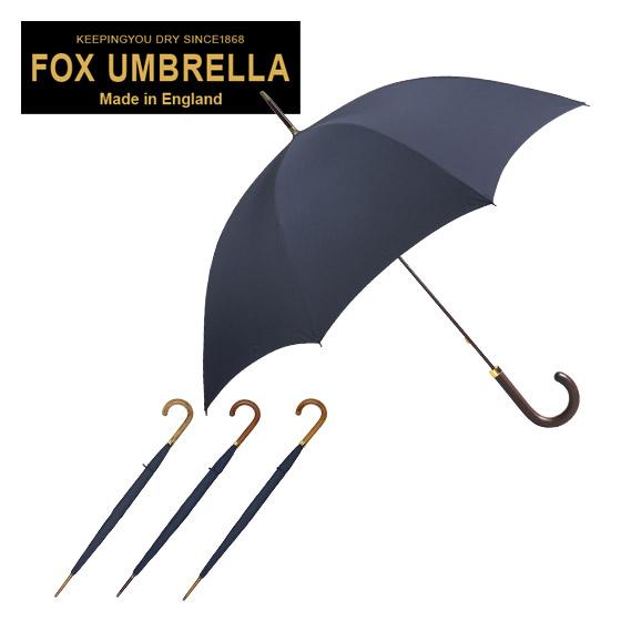 フォックスアンブレラズ FOX UMBRELLAS 傘 メンズ GT1 ポリッシュドハードウッドハンドル NAVY 長傘 選べるハンドルカラー 北海道・沖縄は別途945円加算
