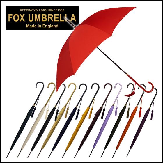 フォックスアンブレラズ FOX UMBRELLAS 傘 レディース WL1 スリムレザークルックハンドル 長傘 選べる12色 北海道・沖縄は別途540円加算