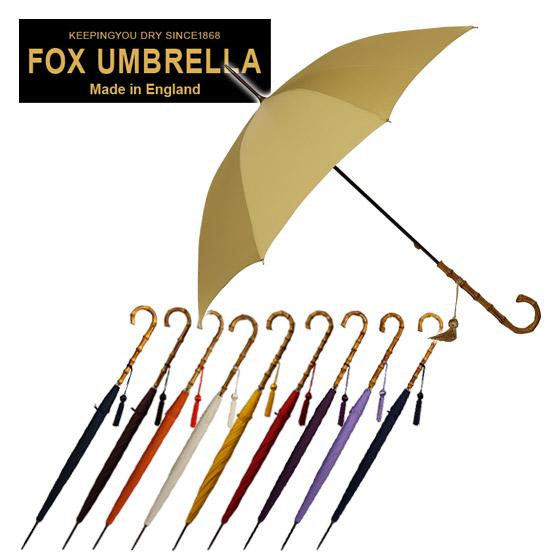 フォックスアンブレラズ FOX UMBRELLAS 傘 レディース WL4 ワンギーケインクルックハンドル 長傘 選べる10色 北海道・沖縄は別途945円加算