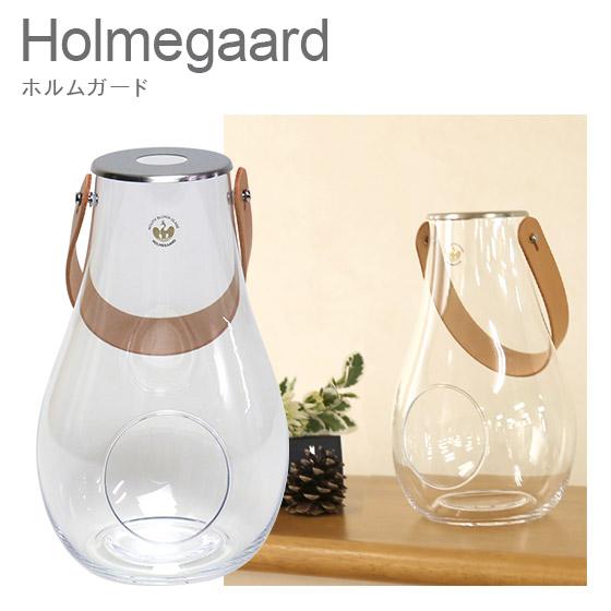 ホルムガード ランタン クリアー Mサイズ H25 4343501 アウトドアにも♪Holmegaard デザイン ウィズ ライト ギフト・のし可