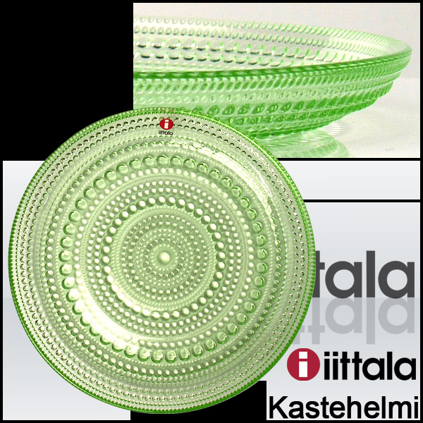 iittala 잇타라 KASTEHELMI (카스테헤르미) 플레이트 17 cm애플 그린 유리접시