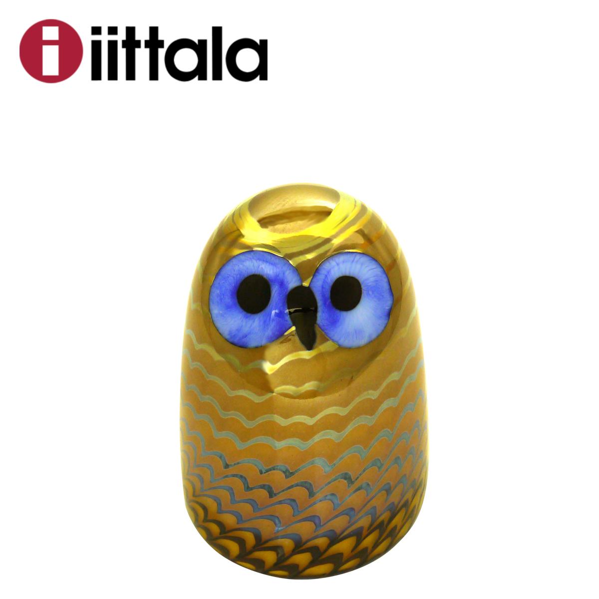 イッタラ バード トイッカ iittala (BIRDS BY TOIKKA) OWLET 75x105mm アウレット/オウレット 子フクロウ イッタラ/ittala 北欧 フィンランド 置物 オブジェ 北海道・沖縄は別途540円加算