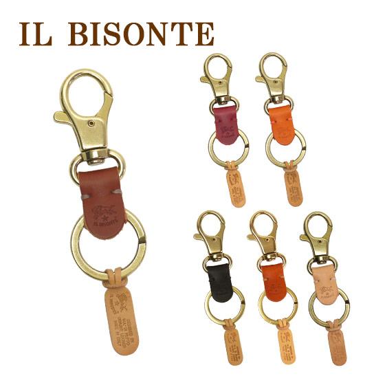 IL BISONTE 高品質新品 イルビゾンテ 本物志向の革小物 C0551P 当店限定販売 キーホルダー ギフト のし可
