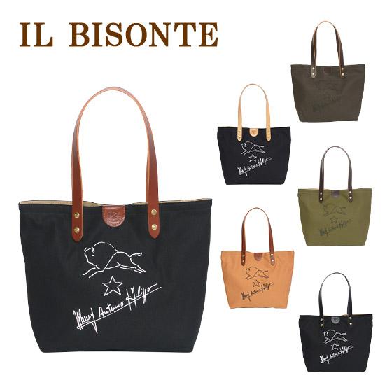 イルビゾンテ トートバッグ L1144 選べるカラー IL BISONTE