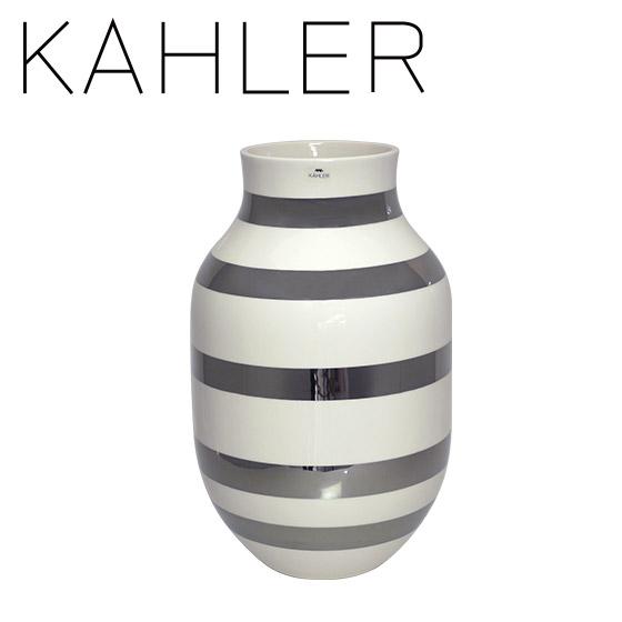 ◇ケーラー オマジオ フラワーベース シルバー 15213 (L) おしゃれで大きな花瓶 大型 KAHLER ラージ Omaggio H305 silver ギフト・のし可
