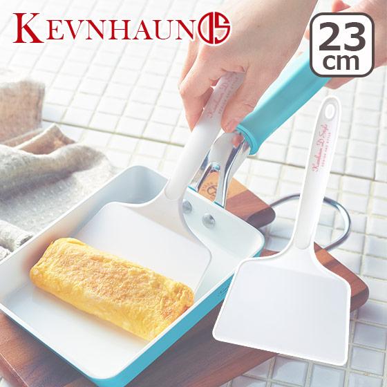 優れた耐熱性!シリコン製キッチンツール KEVNHAUN(ケヴンハウン)シリコン エッグターナー KDS.986