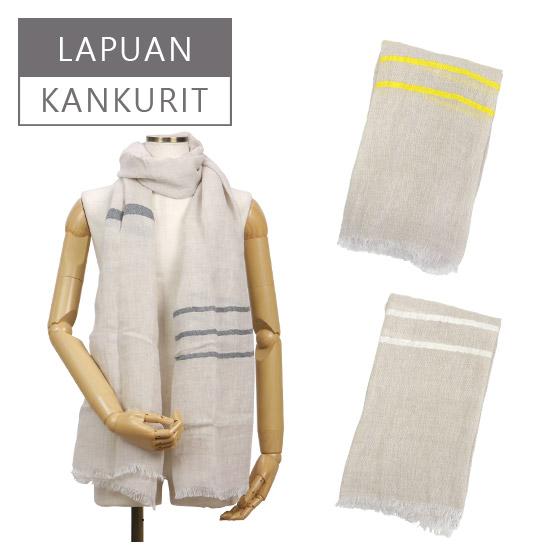 Lapuan Kankurit(ラプアンカンクリ)USVA リネンスカーフ 70x200 選べるカラー scarf 北欧柄 ギフト可