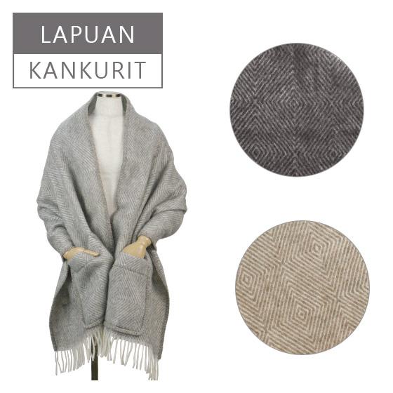 Lapuan Kankurit ラプアン ストア カンクリ 柔らかウールであったか快適 ラプアンカンクリ ポケット付き ギフト可 柄物 60x180 商店 北欧 MARIA ショール