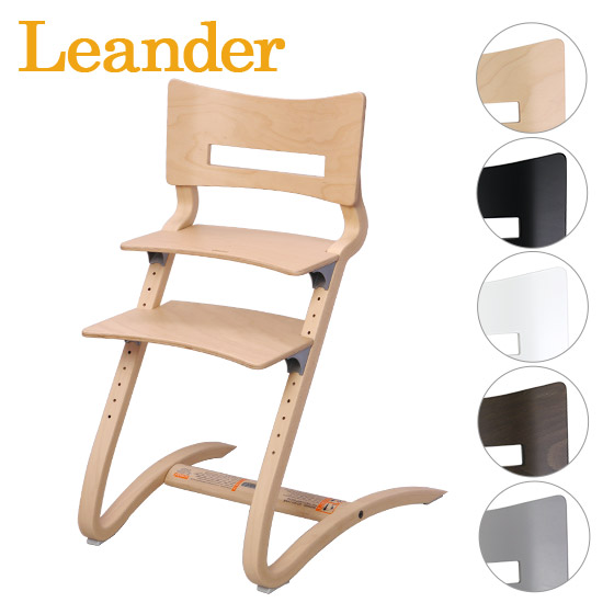 【Max1,000円OFFクーポン】リエンダー Leander High chair ハイチェア 選べるカラー 木製 ベビーチェア 組立 イス 北海道・沖縄は別途540円加算