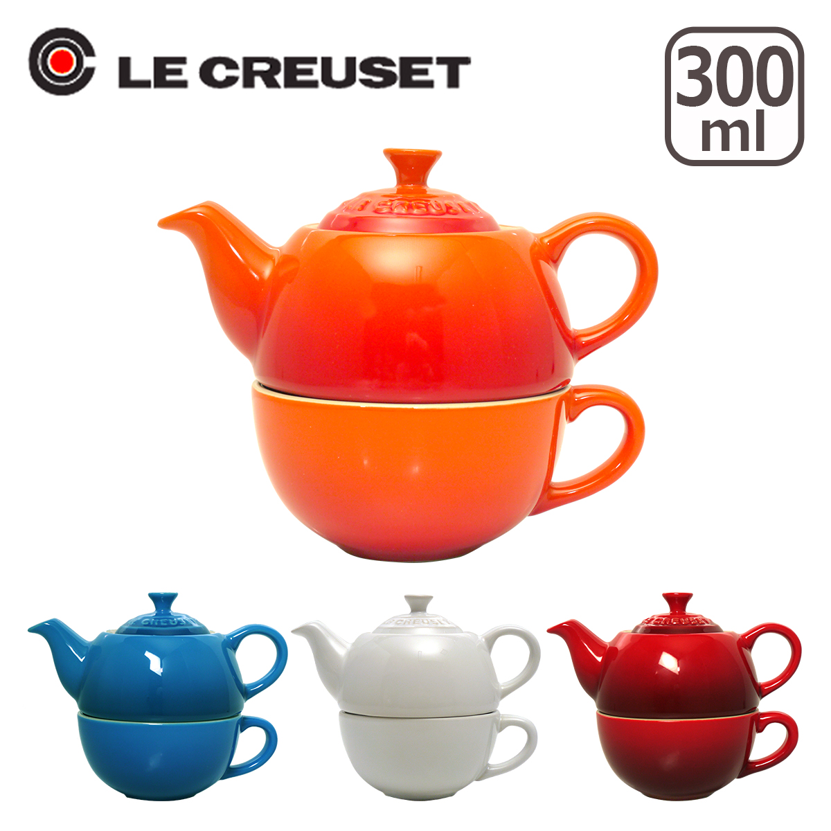 Le Creuset Teapot Cup Set Tir For One Orange Red And Other Colors