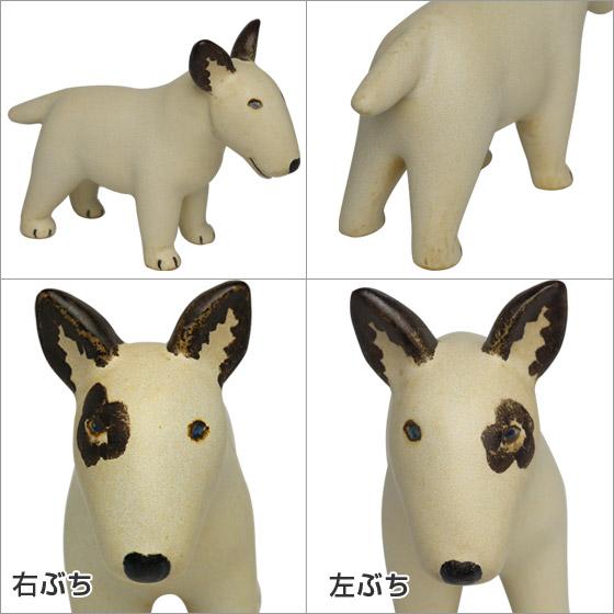 리사 라 슨 (リサラーソン) 개 집 불 테리어 동물 LisaLarson (Lisa Larson) Kennel Bullterrier 1140300 강아지/개/도자기 인형 ・ 북유럽 ・ 오브 제