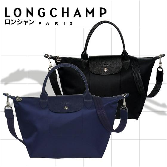 旅行袋旅行袋 Le pliage 新手提包 1512年选择 2 种颜色