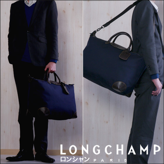 LONGCHAMP Longchamp boxford BOXFORD travel bag 1624-080 blue 02P04Jul15 4847c6c6ff53f
