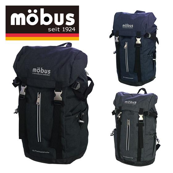 【3%offクーポン】MOBUS モーブス カブセリュック デイパック MBH502 メンズ レディース 通学 通勤 アウトドア 大容量 北海道・沖縄は別途540円加算 ギフト可