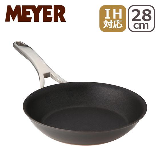 MEYER マイヤー アナロン ヌーヴェルカッパー フライパン 28cm IH対応 ギフト・のし可