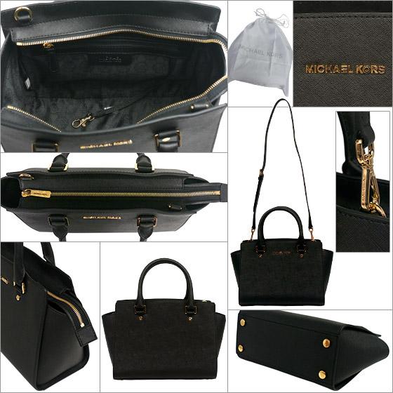 Daily 3 Michael Kors Bag Selma