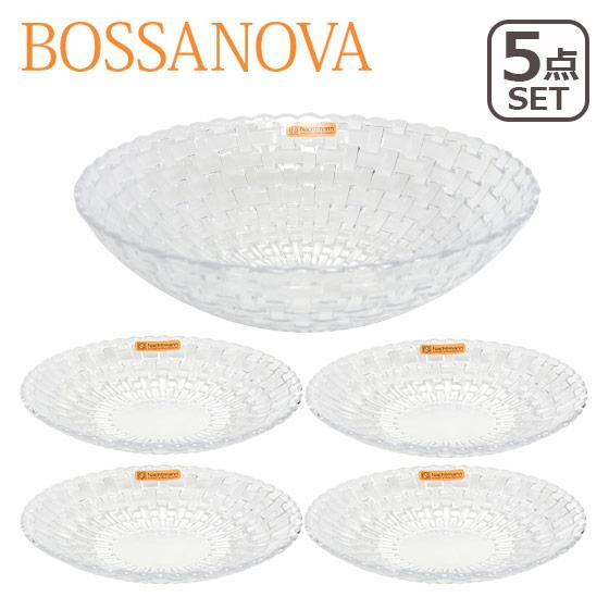 ナハトマン ボサノバ Nachtmann 98369 バリューパック (ボウル 30cm x1 + 21cm x4) とってもお得な5個セット! ドイツ 食器 ギフト・のし可 ガラス 皿